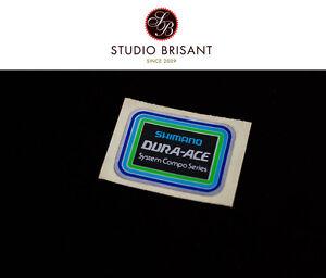 NOS-Shimano-Dura-Ace-Decal-Original-Frame-Tube-Sticker-Vintage-Road-Bike