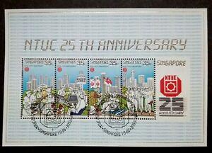 Singapore-1986-NTUC-25th-Anniversary-Miniature-Sheet-4v-Used