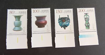 China China 1999 Ceramics From Jun Kiln Henan Sg4363/6 Mnh Um Unmounted Mint Hochwertige Materialien Briefmarken