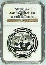 China 2009 10 Yuan 1 oz  Silver Panda 30th Anniversary NGC MS 69