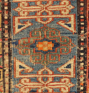 Image Is Loading Rare Antique Caucasian Soumak Rug