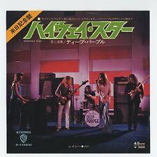 "Deep Purple - Highway Star c/w Lazy 7"" JAPAN 45"