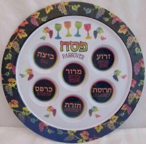 Single, Seder Plate Jerusalem Design 12 Passover Seder Plate Melamine