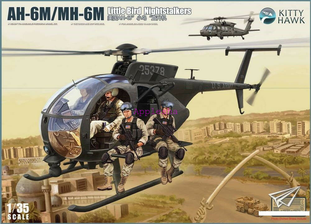 Kitty Hawk 50002 1 35 AH-6M MH-6M Little Bird Nightstalkers w resin figures 2019