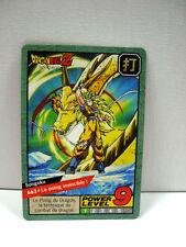 carte dragon ball z dbz power level le Poing Invincible prism N°663 Ultra Rare
