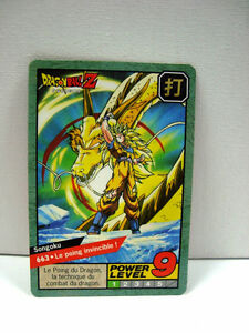 carte dragon ball z rare Dragonball z card dbz power level a fist invincible prism no 663