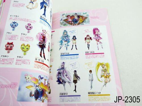 Precure Pia 2015 Uta no Carnival Japanese Artbook Pretty Cure Japan US Seller