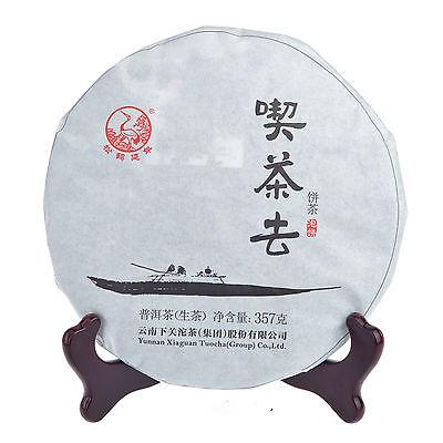 Xiaguan Tuocha 2016 Chi Cha Qu Puerh /Pu'er Raw Tea Cake 357g Yunnan