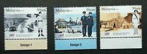 SJ-200-Years-Police-Force-Malaysia-2007-Uniform-Army-Car-stamp-plate-MNH