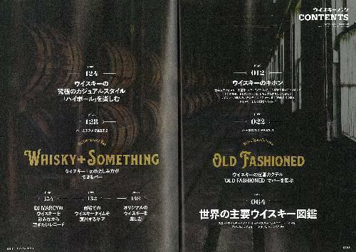 Lightning vol.180 Vintage Denim  Fashion Culture Magazine JP