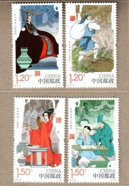 China 2016-29 The Chinese Filial Piety II Stamps 中華孝道 2