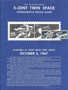 #1331-32 Space Twins Stamp Poster- Unofficial Souvenir Page Flolded MC