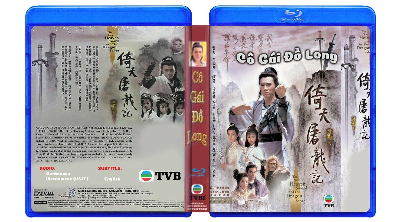 Co Gai Do Long 1986 Phim Bo Hong Kong Tvb Blu Ray Us Long