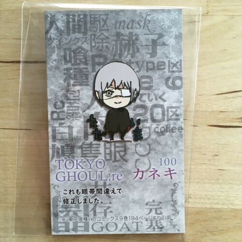 Kaneki Tsukiyama Touka Haise Urie Juzo Owl Illustration card re Tokyo Ghoul
