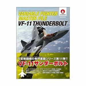 SB-Creative-Variable-Fighter-Master-File-VF-11-Thunderbolt-Art-Book