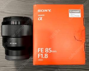 Sony FE 85mm F1.8 Full-frame E-mount Fast Prime Lens  SEL85F18