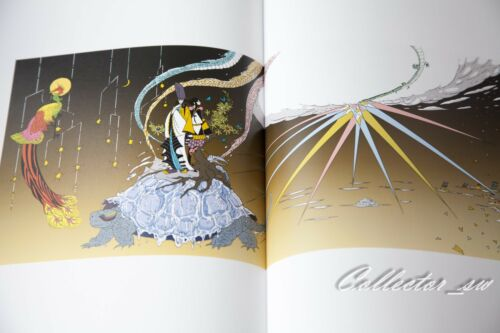 3-7 Days JPPseudomorph of Love Ichikawa Haruko Illustration Book