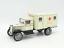 Rare-Set-of-3-Retro-Tin-Toy-Hawkeye-Ambulances-by-Kovap-Collectible thumbnail 6