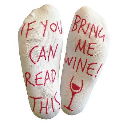 """Radient Wine Socks """"...bring Me Wine"""" Funny Wine Prosecco Lover Ankle Socks Husten Heilen Und Auswurf Erleichtern Und Heiserkeit Lindern"""