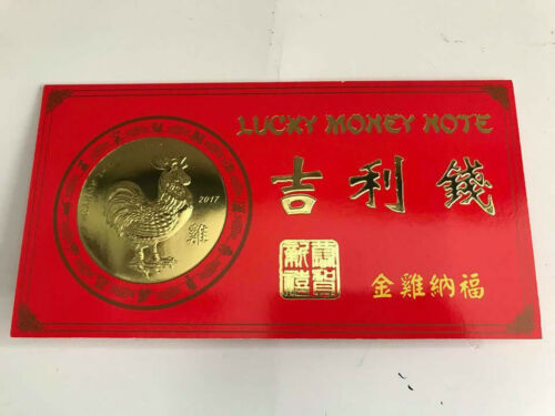 $1 Note 2017 Year Of ROOSTER Lucky Money Note Serial No 8888xxxx Chinese New Ye
