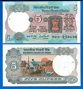 India-P-80-Five-Rupees-Year-ND-1975-Uncirculated-Banknote-Asia
