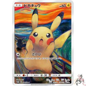 Pokemon-Card-Japanese-Munch-Pikachu-034-The-Scream-034-288-SM-P-PROMO
