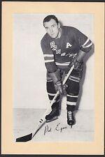 1945-1964 Beehive Group II 2 Hockey Pat Egan Short Print New York Rangers SP