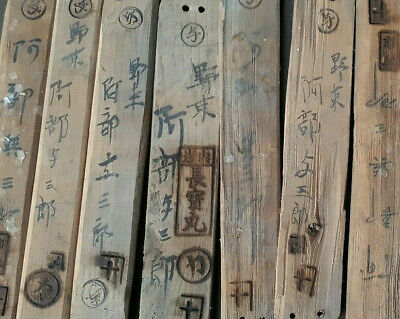Japanese Fishing Floats WOODEN Lot-12 ANTIQUE Cylinder Kanji-Marked ANCIENT