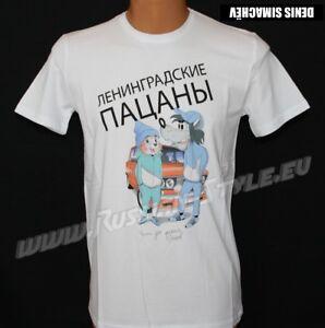 DENIS-SIMACHEV-for-Man-T-Shirt-034-034