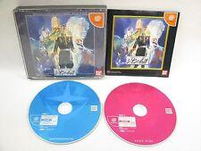 MOBILE SUIT GUNDAM GIHRENS GREED ZEON Item Ref/bbc Dreamcast Sega Japan Game dc