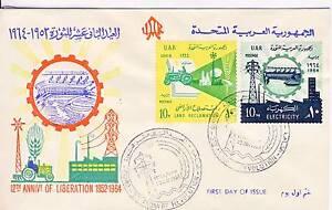 Acheter Pas Cher Premier Jour Timbre Egypte N° 607/608 Revolution