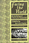 Facing the World: Anthology of Poetry for Humanists by Rationalist Press Association Ltd (Paperback, 1989)