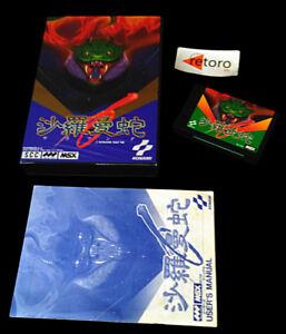 SALAMANDER-MSX-MSX2-MegaRom-SCC-RC-758-Japanese-Complete-Konami