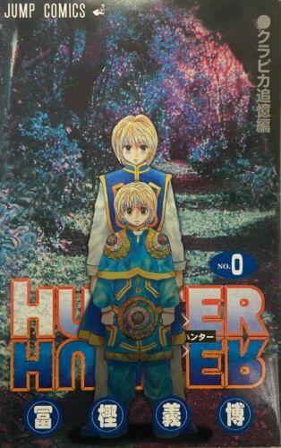 Hunter x Hunter Comic Vol.0 Movie Theater Japan Limited anime manga FedEx