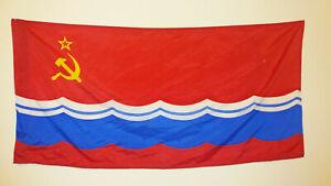 USSR-Silk-Banner-Flag-of-the-Soviet-Socialist-Republic-ESTONIA-180-x-90cm