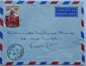 COMORES-COMOROS-1958-AIRMAIL-COVER-WITH-20-F-MOSQUE-STAMP-amp-MORONI-POSTMARK