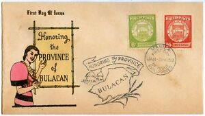 Philippine-1959-Honoring-the-Province-of-Bulacan-FDC-A