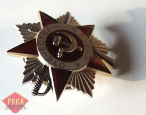 Plata-Orden-de-la-Guerra-Patria-2-kl-Lenin-comunismo-Ejercito-Rojo-medalla-URSS