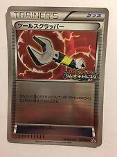 Pokemon Card / Carte Trainer's Tool Scrapper Promo Holo 139/BW-P