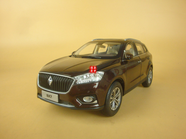 1 18 BORGWARD BX7 véhicule utilitaire sport marron-Couleur Rouge Voiture Modèle