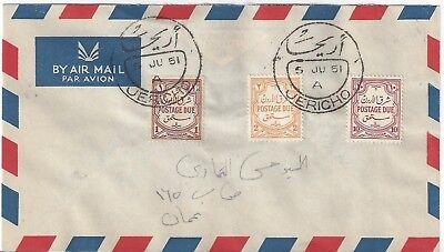 Hilfreich Jordan Palästina 1951 Redrawn Versand Due Set Sg D230 D232 Komplettes Tied Zwei RegelmäßIges TeegeträNk Verbessert Ihre Gesundheit Briefmarken Mittlerer Osten