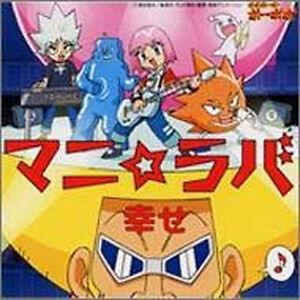 Bobobo Bo Bo Bobo Anime Manga Soundtrack Cd Ebay