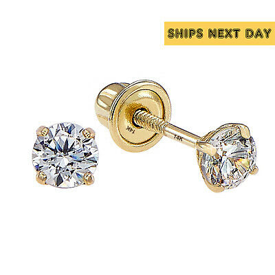 Wellingsale 14K White Gold Polished 8mm Round Solitaire Basket Style Prong Set Stud Earrings With Pushback