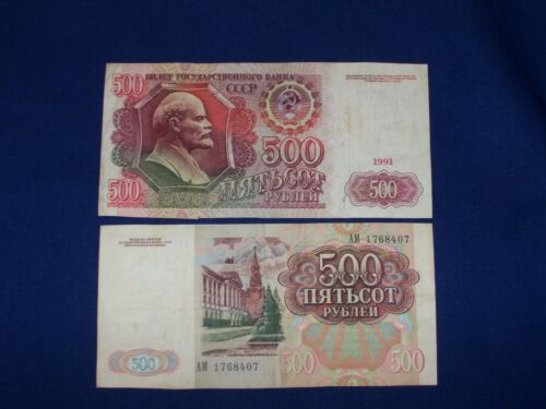500 Rubles Bank Note from Russia Soviet Union USSR