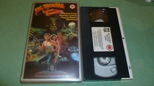 Big-Trouble-In-Little-China-VHS-SUR