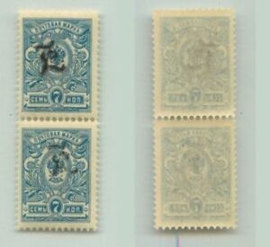 Armenia-1919-SC-95-mint-black-Type-C-vertical-pair-e9415