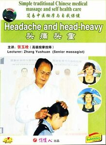 Chinese-medical-massage-and-self-health-care-Headache-And-Head-Heavy-DVD