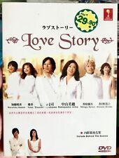 Japanese Drama Love Story DVD English Subtitle
