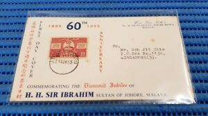 1955 Malaya FDC 60th Anniversary Sir Ibrahim Sultan of Johore Diamond Jubilee 01