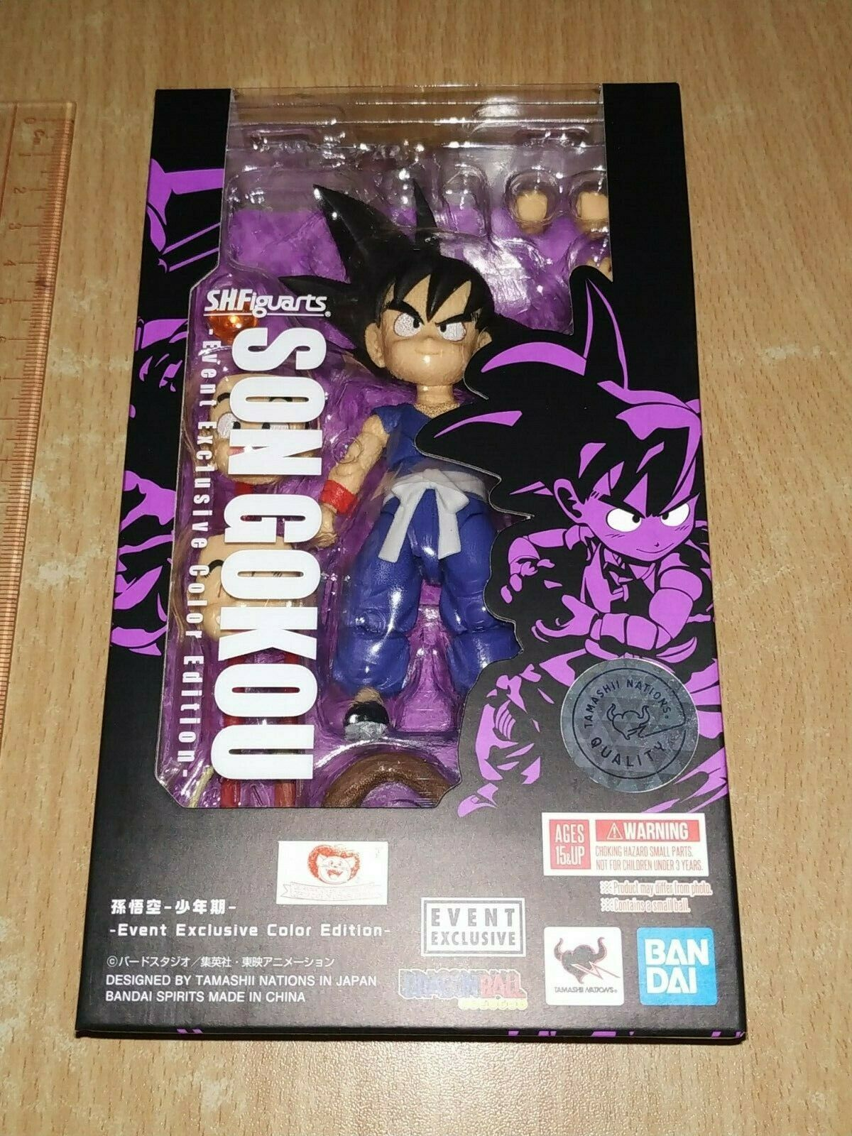 F SH Figuarts(SHF) Dragonball Son Goku Enfant  Event Exclusive SDCC Limited 2019  à bon marché